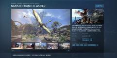 《怪物猎人世界》pc发售时间介绍 pc版什么时候出?