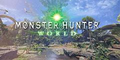《怪物猎人世界》长枪狩猎麒麟王视频 长枪怎么打麒麟王?