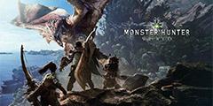 《怪物猎人世界》值得买吗?游戏视频介绍