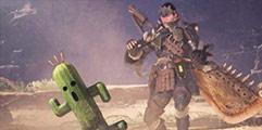 《怪物猎人世界》贝希摩斯任务视频演示 贝希摩斯任务怎么开启?