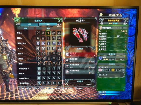《怪物猎人世界》炎王历战套属性一览 帝王y套装怎么样?