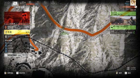 《幽灵行动:荒野》刷资源心得分享 怎么安全刷资源?
