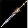 名剑?寒玉