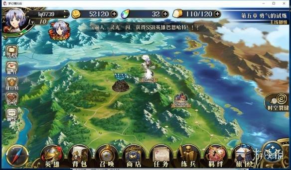 梦幻模拟战手游魔导石使用技巧 魔导石位置什么时候用
