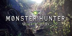 《怪物猎人世界》全成就一览 都有哪些成就?