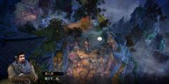 《天命奇御》娱乐实况流程视频攻略 游戏视频解说合集