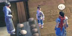 《天命奇御》鱼肠短剑怎么获得?灭公羊派支线攻略详解