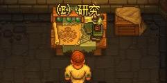《守墓人》游戏老蛇在哪里?老蛇位置图文介绍