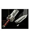 断裂龙泉剑