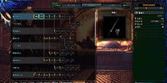 《怪物猎人世界》武器怎么升级?武器升级方法介绍