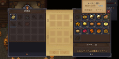 《守墓人》游戏疑难问题解决方法攻略 小技巧整合