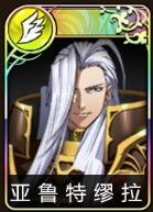 夢幻模擬戰手遊元帥怎麼樣 元帥亞魯特繆拉陣容推薦