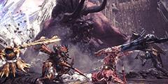 《怪物猎人世界》极贝希摩斯狩猎心得分享 极贝希摩斯怎么打?