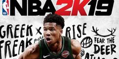 《NBA 2K19》勇士队vs火箭队比赛演示视频 游戏好玩吗?