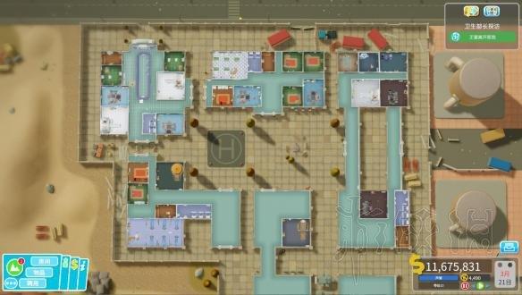 《双点医院》电熔城三星布局图一览 电熔城三星怎么布局好?