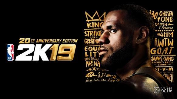 NBA2K19试玩版评测心得分享 NBA2K19游戏基本介绍