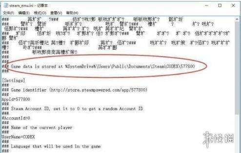 NBA2K19存档目录在哪里 nba2k19存档位置查找方法介绍