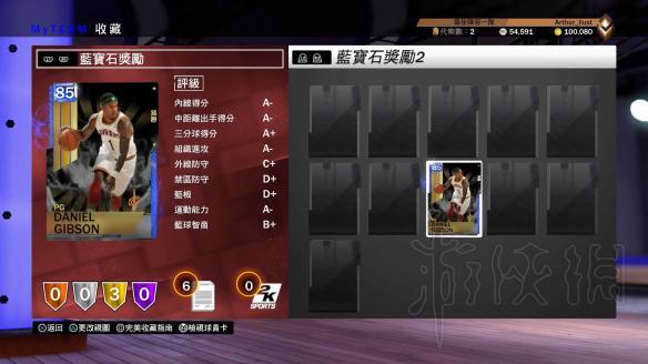 NBA2K19MT模式拍卖场怎么解锁 2K19拍卖场解锁方法介绍