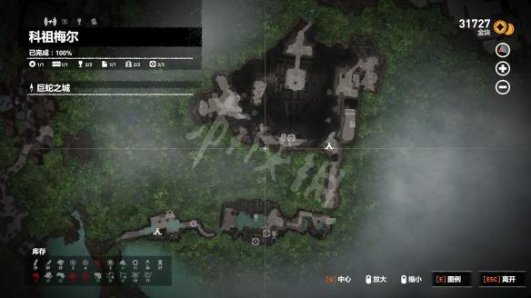 古墓丽影暗影全收集攻略地图_科祖梅尔图