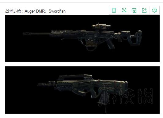 使命召唤15枪械体验心得 黑色行动4枪怎么搭配