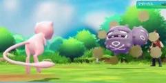 《精灵宝可梦 Lets Go 皮卡丘/伊布》梦幻战斗演示视频 梦幻招式有哪些