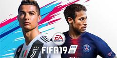《FIFA 19》图文攻略 全模式解析+Ultimate Team模式详解+基础操作+动作技巧+球员能力+系统菜单+上手教程【游侠攻略组】