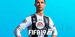 《FIFA 19》抽卡爆率是多少?UT模式抽卡爆率一览