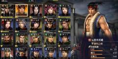 《无双大蛇3》神速版通关心得分享 游戏值得买吗?