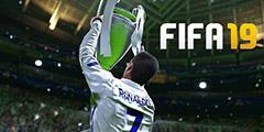 《FIFA 19》怎么看开门?抽卡开门查看技巧分享
