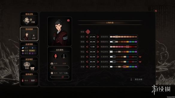 《太吾绘卷》剑冢全BOSS特性介绍 剑冢怎么打?