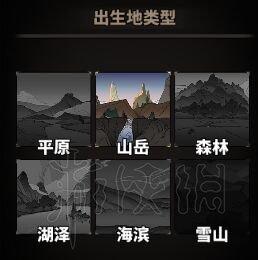 《太吾绘卷》新手任务全面教学图文攻略 人物创建/属性+装备属性+功法属性等详解