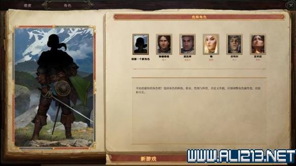 《开拓者拥王者》全任务剧情流程+种族职业搭配+玩法技巧图文攻略