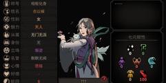 《太吾绘卷》boss攻略全介绍 剑冢boss背景+装备+战斗功法图文解析