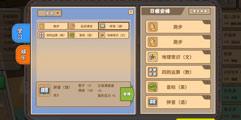 《中国式家长》高考怎么考高分?高考得高分技巧分享