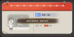 《中国式家长》选择事件及选项结果说明 事件怎么选择?