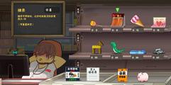 《中国式家长》游戏体验视频分享 正式版怎么样?