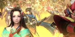 《无双大蛇3》神格化武将仙术及奥义演示视频合集