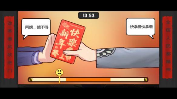 中国式家长新人玩法实用技巧 中国式家长新人要注意什么