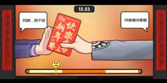 《中国式家长》五周目北大高材生拒绝高薪做火影