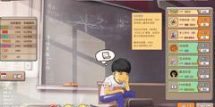 《中国式家长》六周目玩法详解 六周目怎么玩?
