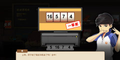《中国式家长》七周目玩法详解 七周目怎么玩?