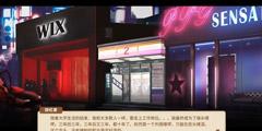 《中国式家长》八周目玩法详解 八周目怎么玩?