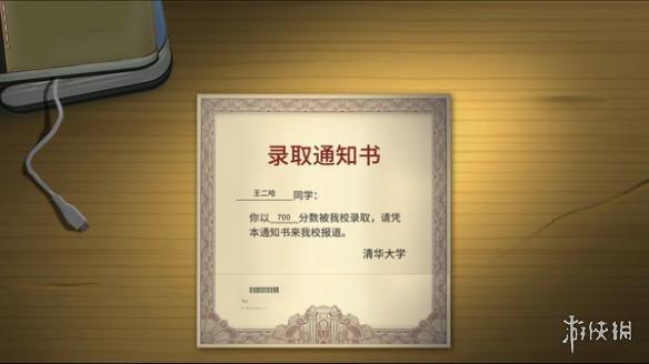中国式家长五周目北大高材生拒绝高薪做火影 五周目玩法技巧