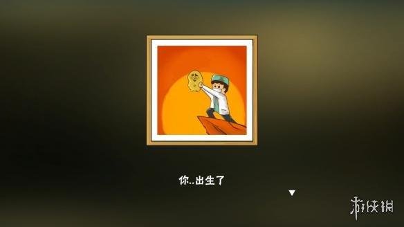 中国式家长二周目玩法详解 中国式家长二周目怎么玩