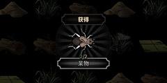 《太吾绘卷》蛐蛐有什么作用?蛐蛐玩法视频详解