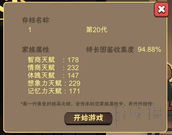 中国式家长作文怎么得奖 特长图鉴及作文金奖心得分享