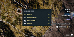 《刺客信条奥德赛》陶片位置地图标注图文汇总 陶片位置在哪里
