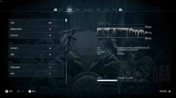 刺客信条奥德赛如何提高画质图3