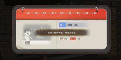 《中国式家长》好感度100有什么用?一代700分+100好感度攻略