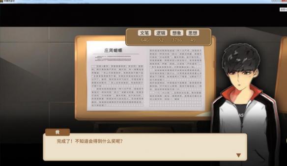 中国式家长作文攻略技巧及部分题目风格分享 作文金奖心得